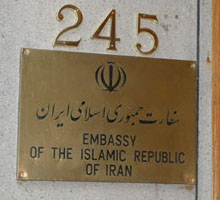 Embassy of the Islamic Republic of Iran