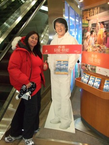 Me and Jackie Chan